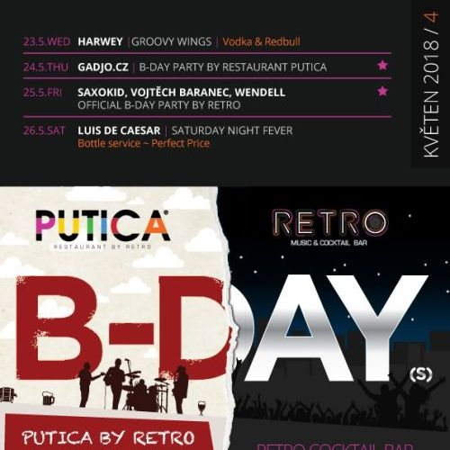 Retro Music Hall